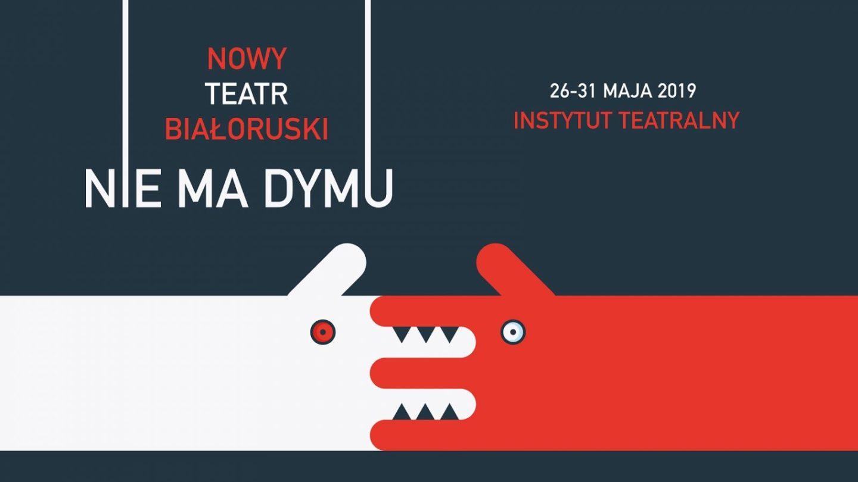 Nowy teatr białoruski