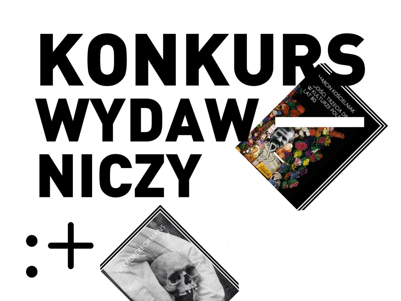 DrMagdalena Figzał-Janikowska zwyciężczynią Konkursu Wydawniczego