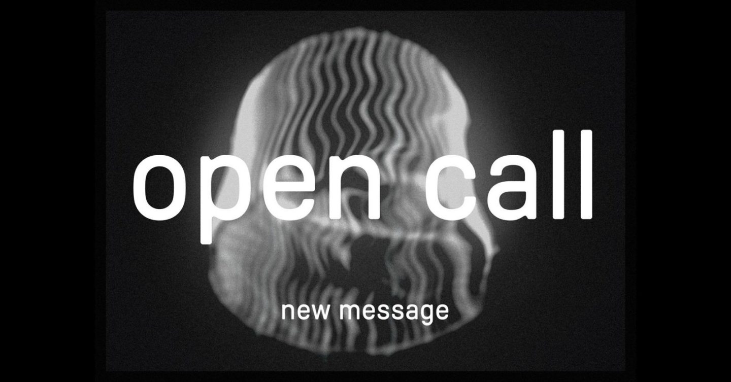 New Message   OPEN CALL