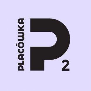 """II edycja programu """"Placówka"""""""