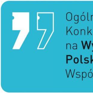 Werdykt Komisji Artystycznej 20. OGÓLNOPOLSKIEGO KONKURSU NAWYSTAWIENIE POLSKIEJ SZTUKI WSPÓŁCZESNEJ