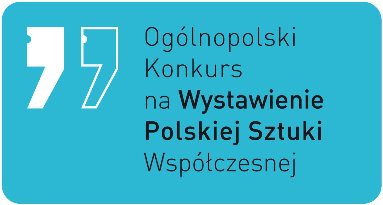 Najlepsze polskie sztuki współczesne   Wydłużamy termin zgłoszeń do27. edycji Konkursu