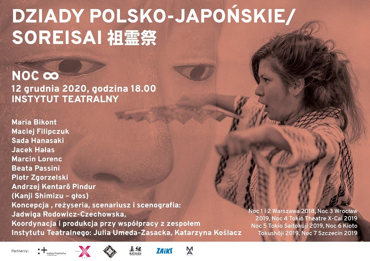 Dziady polsko-japońskie/Soreisai祖霊祭. Noc ósma | Pokaz spektaklu online