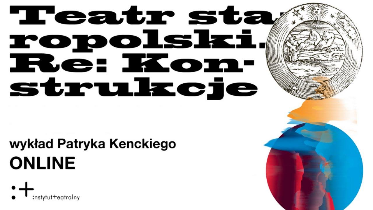 Teatr staropolski. Re: Konstrukcje. TEATR ZAWODOWY