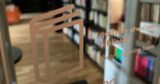 Biblioteka iCzytelnia