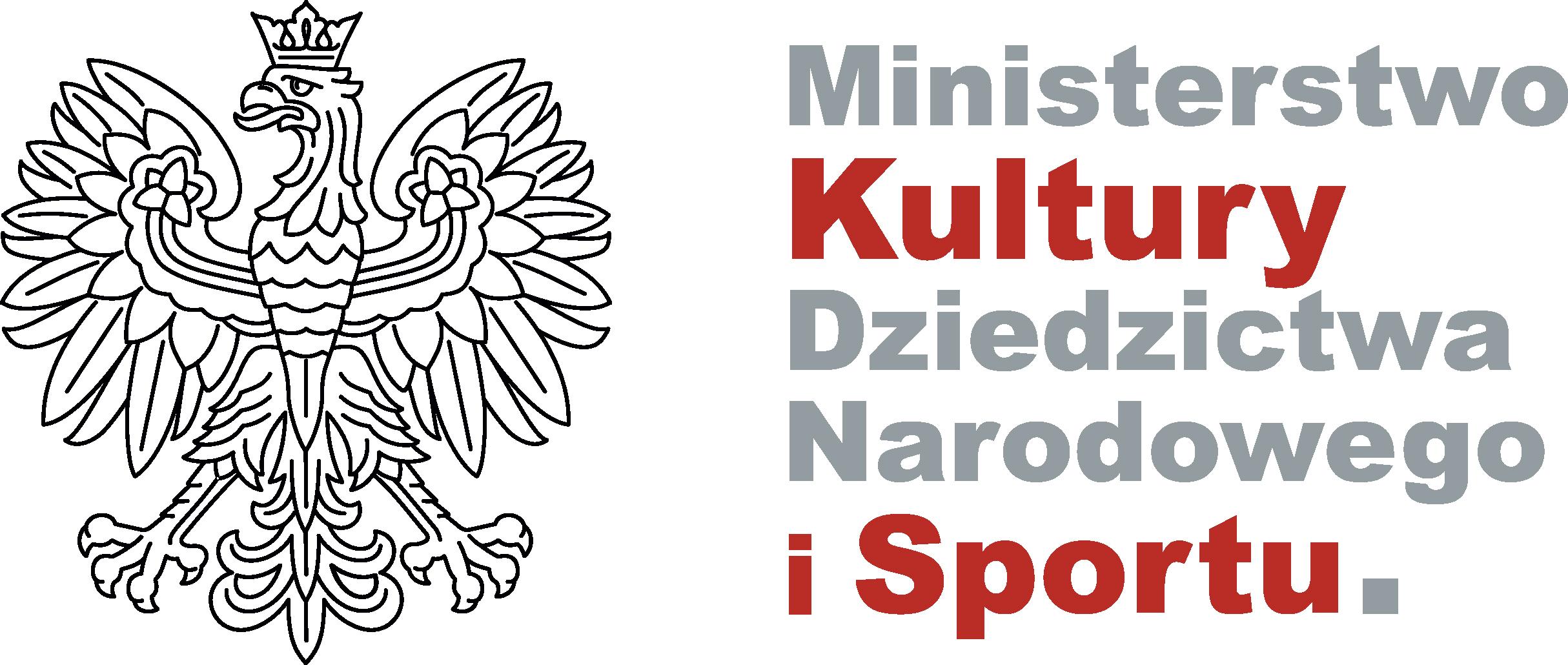 Logo: MKDNiS