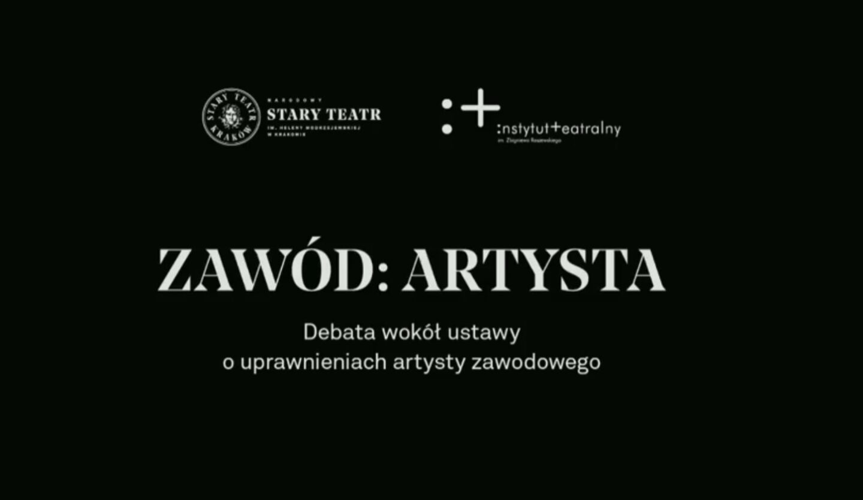 Zawód: artysta | Debata