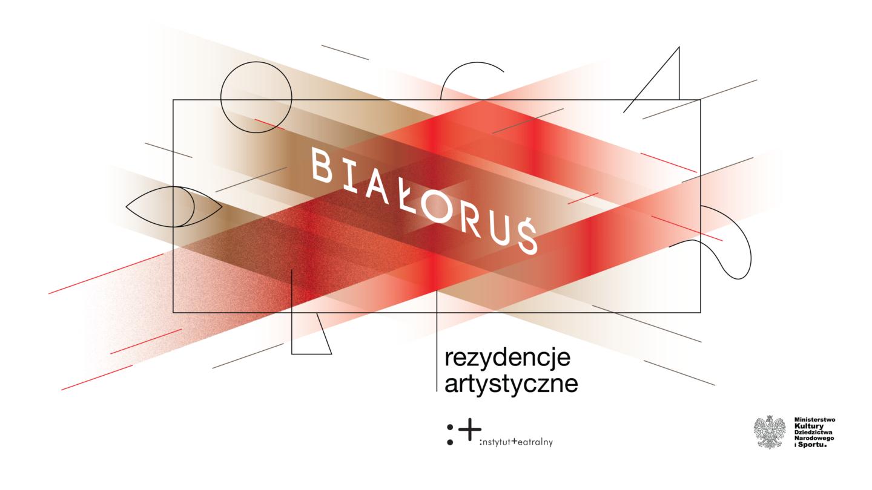Rezydencje artystyczne. Białoruś